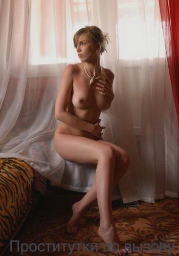 Cнять проститутку в арзамасе