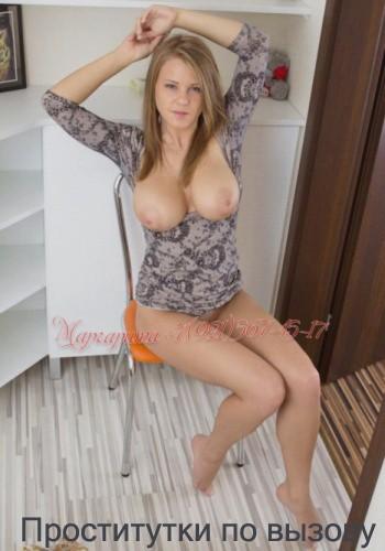 ЛИЛЯ - непрофессиональный массаж