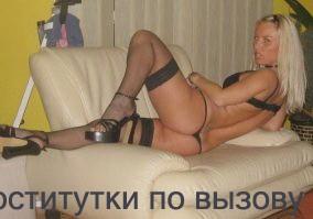 Проститутки по 1000 в сочи