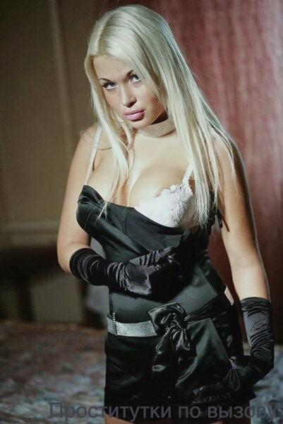 Зира Проститутки мурманска девушки с номерами телефонов криомассаж