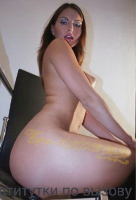 Эмита - массаж ветка саккуры