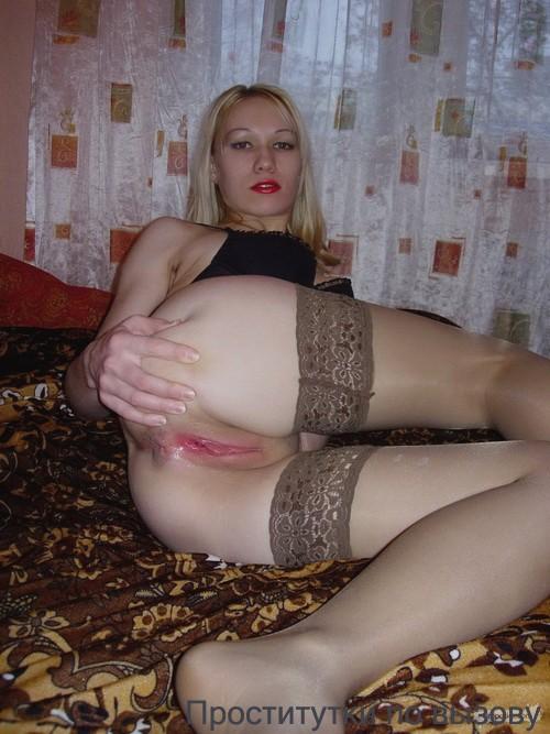 Найти проституток за 1000 рублей