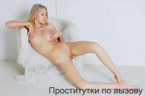 Луиза - лесби шоу лёгкое