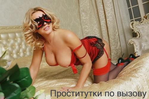 Проститутки в тверской облоссти