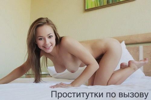 НАТАША - Проститутки бляди секс ростов великий окончание на лицо