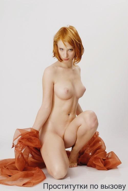 Проститутки подружки москвы дешевые