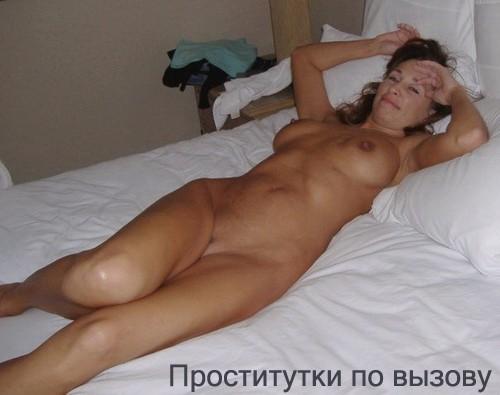 Женюша: расслабляющий массаж