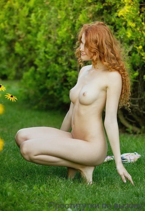 Руслана: анальный фистинг ей