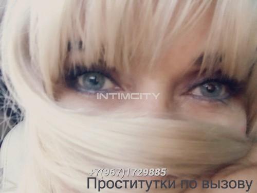 Жузепа - Прямой номер телефона девочек в мариуполе урологический массаж