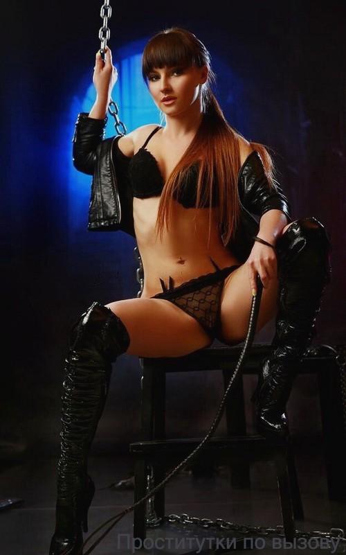 Проститутки в лобне в лобне недорого