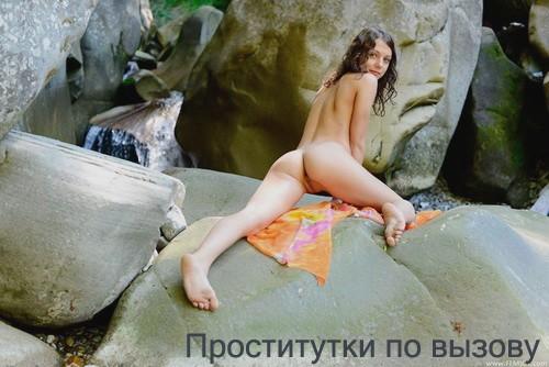 Агрефена Проститутки нижневартовска с фотографиями услуги семейной паре