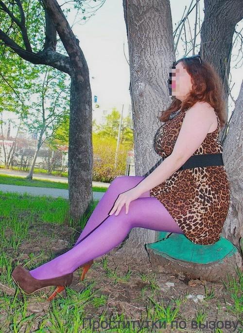 Никла: Шлюхи лезбианки красноярск кончить в рот