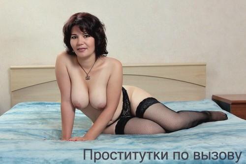 Кристя Шлуха актауе апартаменты